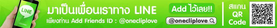 onecliplove-960