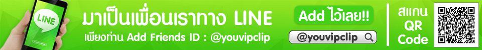 youvipclip-960