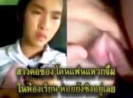 สาวคอซอง โดนแฟนแหวกจิ๋ม ในห้องเรียน หอยยังซิงอยู่เลย